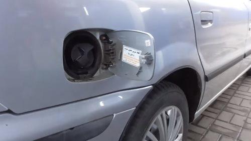 Подготовка к заправке автомобиля