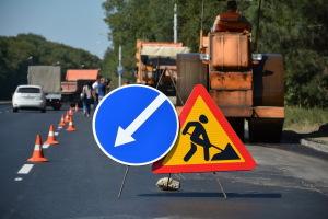 Фото процесса ремонта дорог